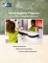 Lower Ed Hand Hygiene Program Brochure